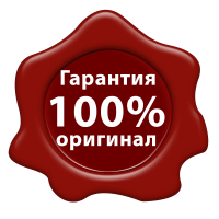 100% оригинальные запчасти